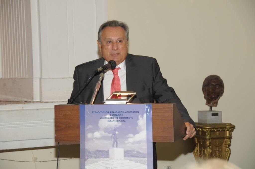 Χαιρετισμός του προέδρου κ. Ιωάννη Γ. Καραιτιανού στην τιμητική εκδήλωση για τους υποτρόφους του Ιδρύματος Λοχαγού Φανουράκη, στις 7.7.2018 στο Caravia Beach Hotel στο Μαρμάρι της Κω.